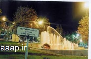 مشاوره ازدواج با بهترین متخصص مشاوره ازدواج در یوسف آباد