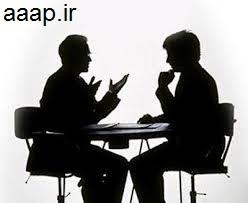 عوامل مؤثر بر كيفيت گفتگو