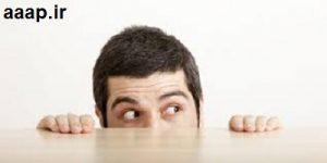 ترس از بی اعتنایی و تحویل نگرفتن